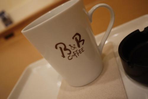 B&B coffee