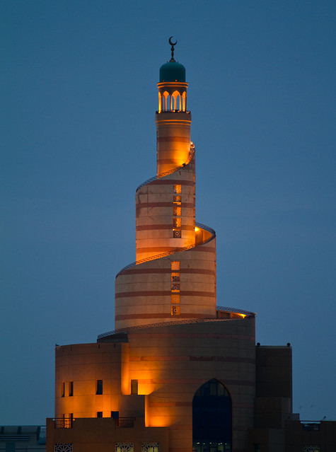 Spiral minaret of Doha islamic center