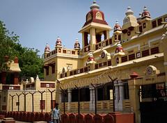 Templo de Lakshmi Narayan