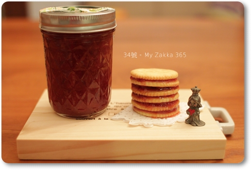 20110315_StrawberryJam_0040 ff
