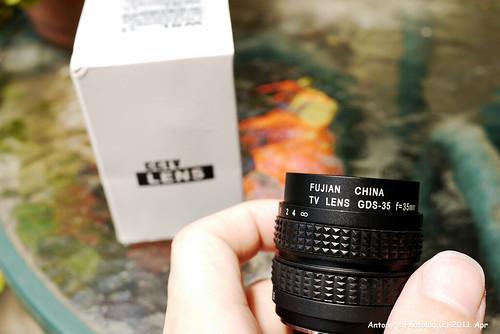 cctv lens-7