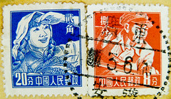stamps China timbre Chine postage 20F + 8F selo sello China francobolli Cina почтовая марка Китайская Народная Республика pullar Çin 邮票 中 Briefmarken China (stampolina, thx ! :)) Tags: china blue portrait azul postes blauw blu stamps retrato cine stamp porto blau portret timbre ブルー niebieski mavi postage franco chine портрет biru bleue selo bolli blå ポートレート sello asul sininen blou 肖像 briefmarken صورة markas pulu синий 蓝色 أزرق 邮票 μπλε francobollo plava kék frimærker כחול portré timbreposte francobolli bollo blár 切手 pullar zils 우표 znaczki mėlynas modrý 푸른 frimaerke timbru azzur नीला สีน้ำเงิน плава màuxanh почтоваямарка γραμματόσημα postapulu yóupiào ค่าไปรษณีย์ bélyegek postaücreti postestimbres