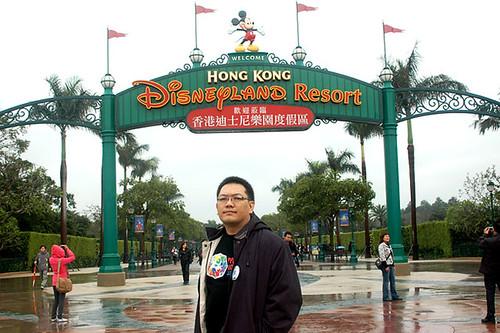 @ HK Disneyland