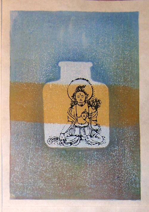 BuddhaBottle