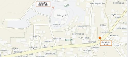 益子春の陶器市マップ