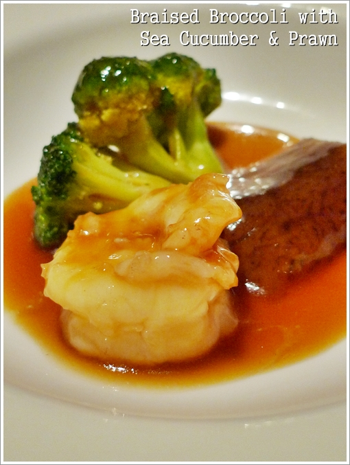 Broccoli with Sea Cucumber & Prawn