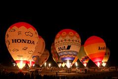 Baloon Night Illusion