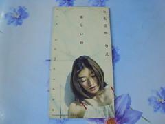 原裝絕版1998年 8月26日 ともさかりえ 友板里惠 Rie Tomosaka CD 原價 1020YEN 中古品