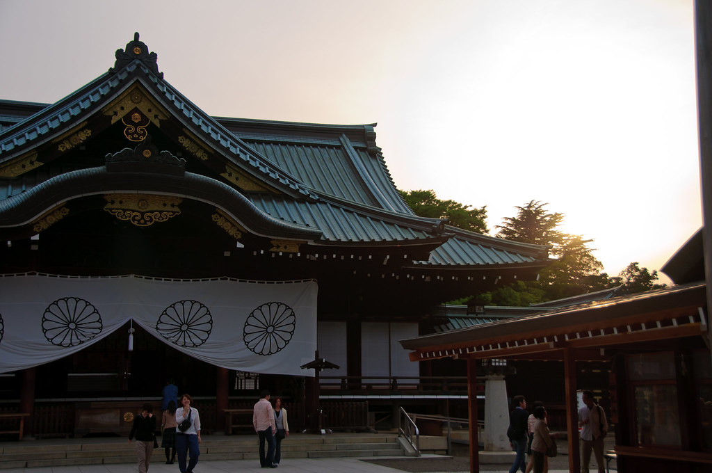Yasukuni Shrine II