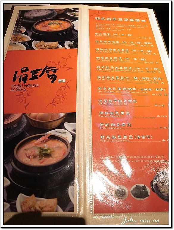 涓豆腐 (4)