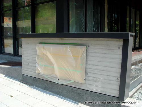 20110530 星巴克內湖民權門市(開幕前)_18