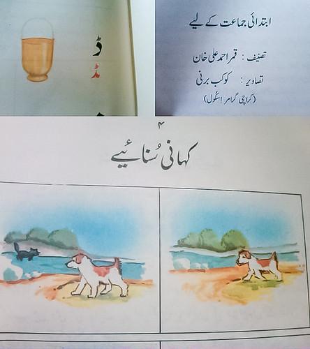 OYLPA Day 258: Urdu Lesson Planning Begins by klodhie
