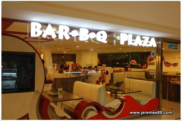 BBQ Plaza @ Gurney Plaza - Entrance