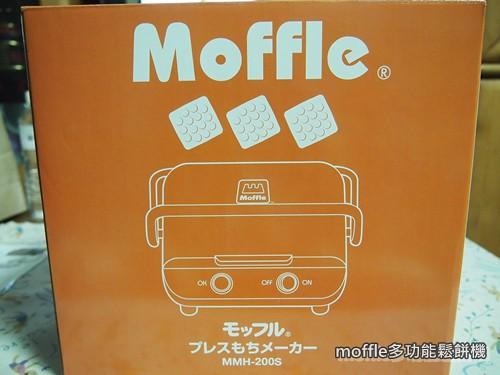 moffle1