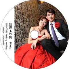 佳偉&欣梅 婚禮紀錄 DVD 2 (*KUO CHUAN) Tags: wedding dvd keelung 婚禮紀錄 婚攝 婚禮攝影 剎那回憶 標籤面 基隆港海產樓 20110611 佳偉欣梅 momentofmemory