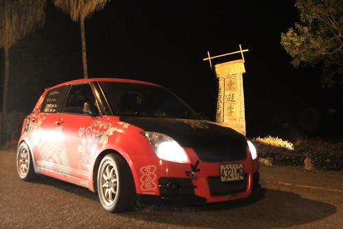 2011拉力第一站金針山0137