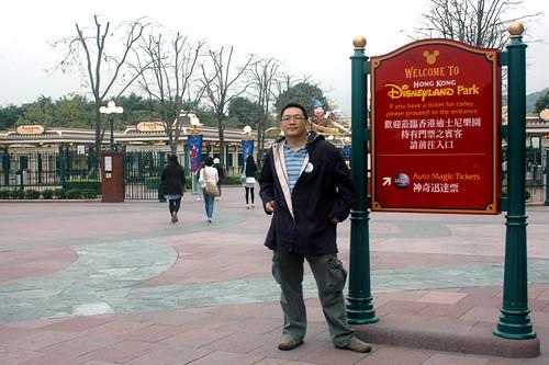 Di Hong Kong Disneyland