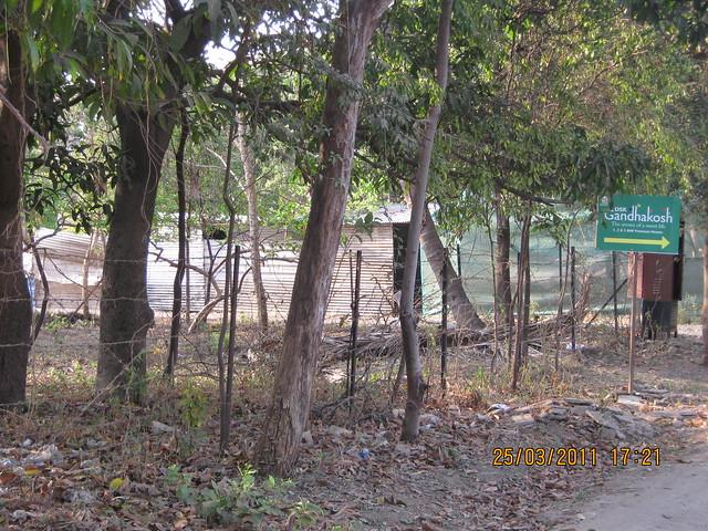 To DSK Gandhakosh, board in Prathamesh Park, Baner Pune