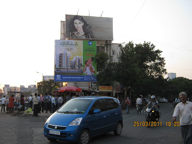 Balewadi Phata on Baner Road, Pune