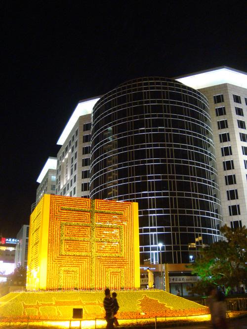 北京東華門夜市