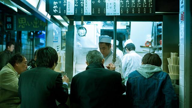 Omoide Yokocho noodle bar : Shinjuku, Tokyo, Japan / Japón