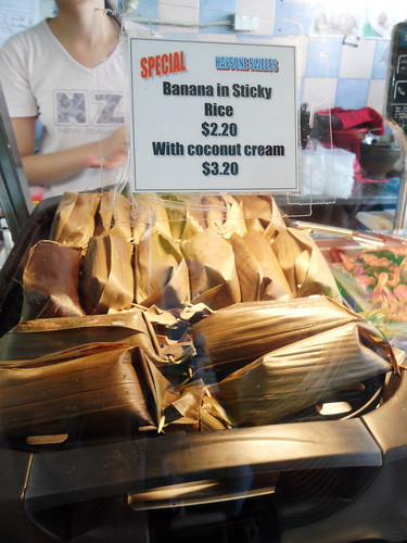 Kaysone Sweets Bananna Sticky Rice
