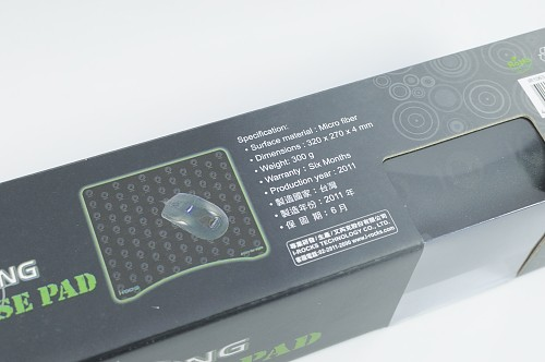 i-rocks-ir-1063