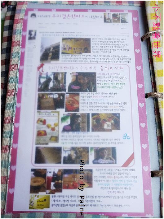 miss lee 搖搖便當 (14).jpg