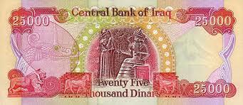 earn 25,000 Iraqi dinar notes