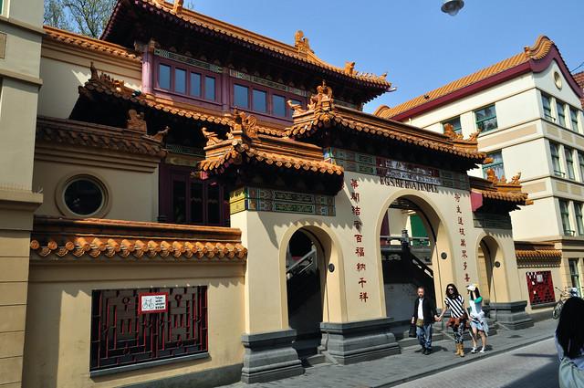 Templo budista de He Hua