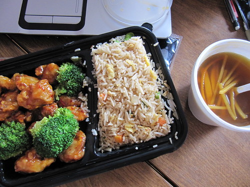 Sesame chicken lunch