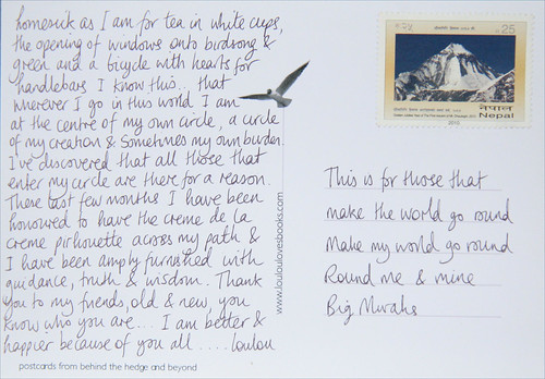 postcard 1-5-11
