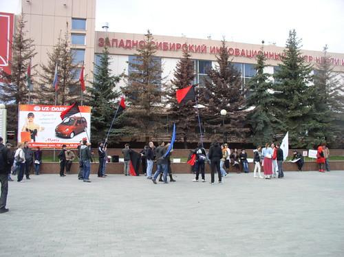 Сбор тюменских анархистов 1 мая 2011