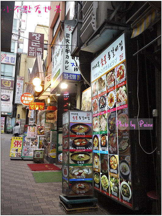 明洞好吃豆腐鍋早餐 (7).jpg