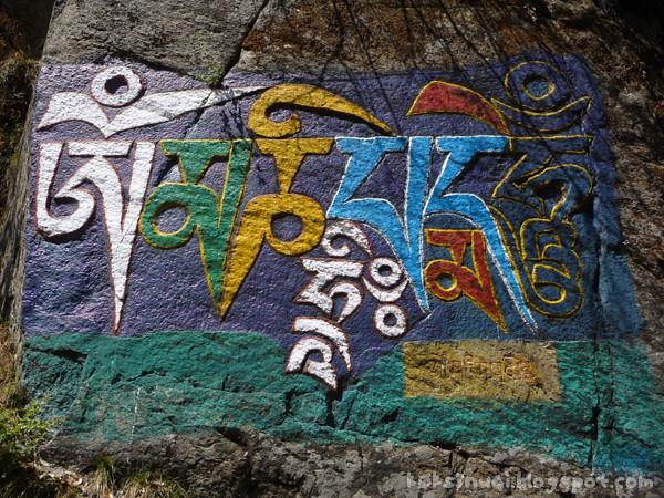 Tibetan Rock Painting