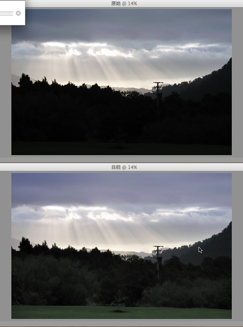 Before&After-CaptureNX2-A51