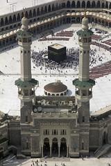 Al-Masjid Al-Haram (King |  ) Tags: love king islam haram masjid  allah makkah     alharam  almasjid mslim   k2i4n6g8
