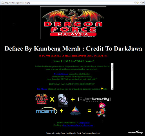 Another Government Website got hacked!
