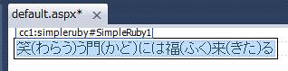 simpleruby6
