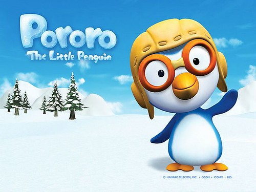 pororo-3d-cartoon-197-2
