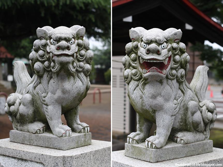 Shoufuku Ji