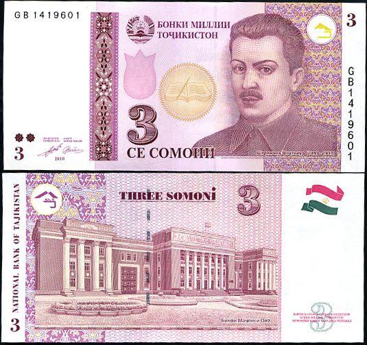 3 Somoni Tadžikistan 2010