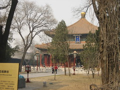 Picture 1040 (dowdyle) Tags: china college temple hall beijing imperial confucius biyong