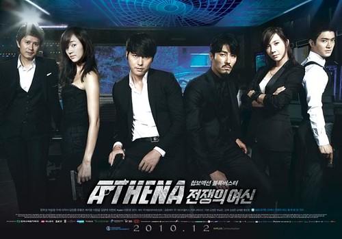 athena_60