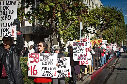 China, Pay Your Fair Share on Global AIDS!