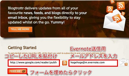 GoogleリーダーからEvernote自動登録設定4