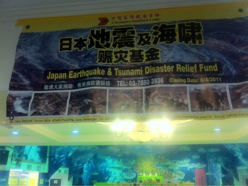 Japan Earthquake and Tsunami Disaster Relief Fund