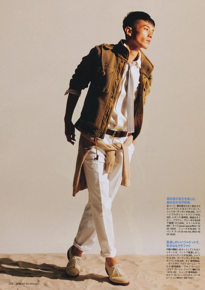 Pen286_2011_01_03-15_527Daisuke Ueda