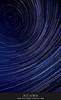 المجرّة .. Galaxy (وليد الجريش || WALEED PHOTO) Tags: lighting sky night photography galaxy planets service الله galaxie سبحان النجوم تصوير ستار الانارة الليل ابداع galassia خلق السماء الكون الكواكب галактика وليد galaksi دائرة بديع الاضاءة المجرات gökada आकाशगंगा الجريش 4ساعات المجرّة المجدرات