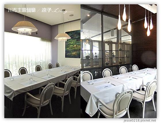 川布主題餐廳 27